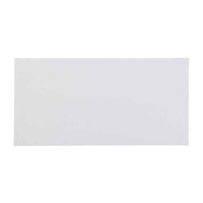 Конверт Е65 110x220 мм, чистый, без окна, клей, без запечатки, 80 г/м², в упаковке 1000 шт.