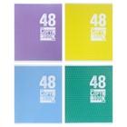 Тетрадь 48 листов клетка «Моноколор», картонная обложка, ВД-лак, микс