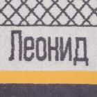 """Полотенце именное махровое """"Леонид"""" 30х70 см 100% хлопок, 420гр/м2 - Фото 2"""
