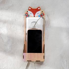 Органайзер для телефона на розетку 'Лисичка' Ош