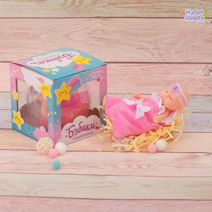 Пупсик в шаре, в подарочной коробке, МИКС