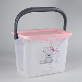 Контейнер для игрушек 6 л 'Mommy love', цвет нежно-розовый Ош