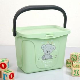 Контейнер для игрушек 6 л 'Mommy love', цвет чайное дерево Ош