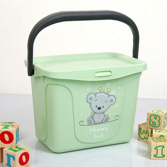 Контейнер для игрушек 6 л Mommy love, цвет чайное дерево