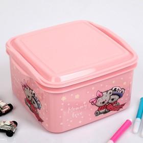 Контейнер универсальный Mommy love, 1,5 л, цвет нежно-розовый Ош