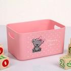 """Корзина для детских игрушек """"Mommy love"""", цвет нежно-розовый"""