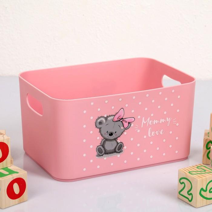 Корзина для детских игрушек BEROSSI Mommy love, цвет нежно-розовый
