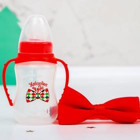 Новый год, подарочный детский набор «Дед Мороз», 2 предмета: бутылочка для кормления 150 мл + бабочка на шею Ош