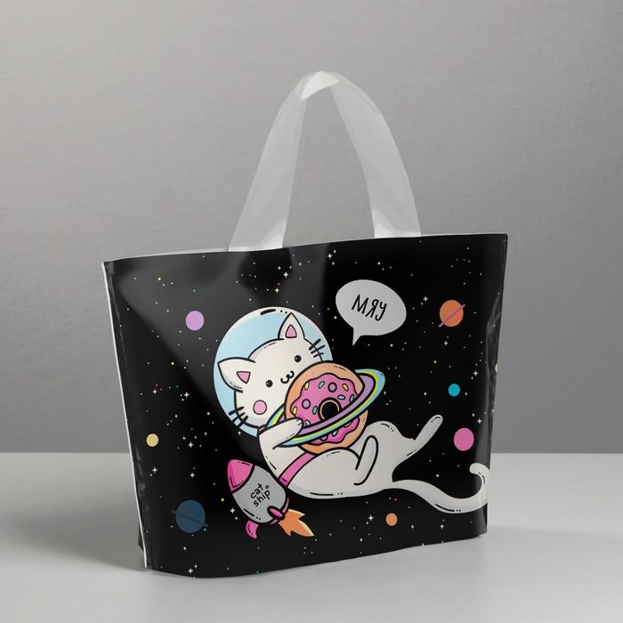 Пакет полиэтиленовый с петлевой ручкой «Котик в космосе», 26 × 17 см