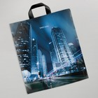 Пакет полиэтиленовый с петлевой ручкой «Ночной город», 40 × 45 см - Фото 2