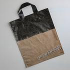 Пакет полиэтиленовый с петлевой ручкой «Это не картошка», 30 × 35 см - Фото 2