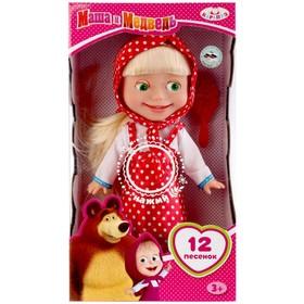 Кукла «Маша и Медведь», 30 см, поёт 12 песен Ош