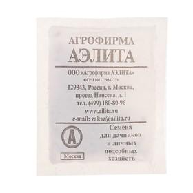 """Семена Свекла столовая """"Подзимняя А 474"""", 3 г"""