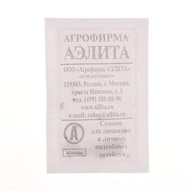 """Семена Томат """"Алпатьева 905"""" плоскоокруглый, красный, раннеспелый, 0,2 г"""
