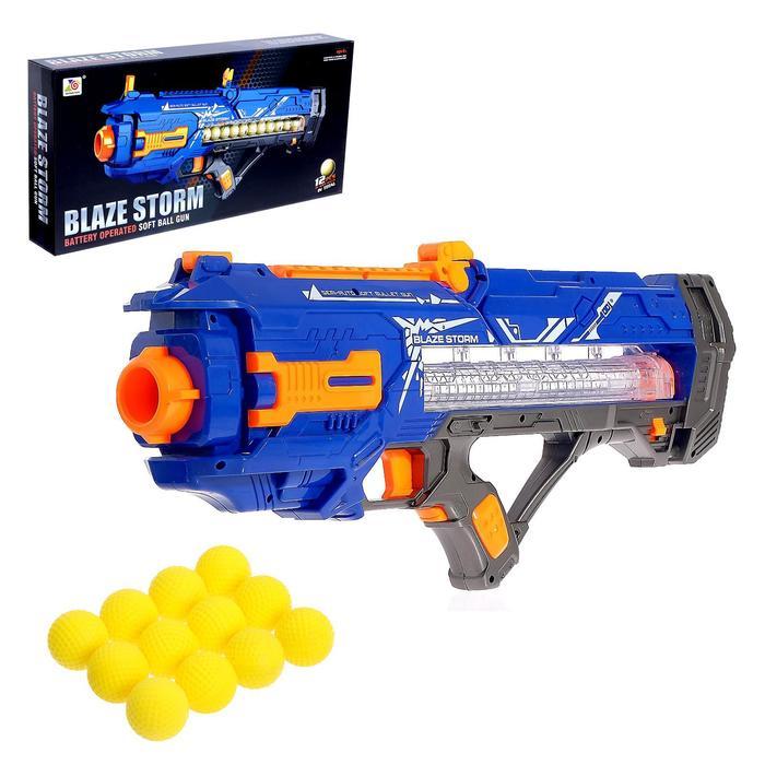 Автоматический бластер «Асгард», стреляет мягкими шариками, работает от батареек
