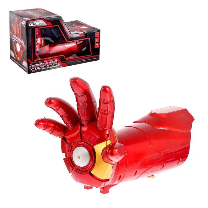 Бластер «Суперперчатка», стреляет гелевыми пулями, работает от аккумулятора