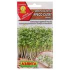 Семена Микрозелень Кресс-салат микс, 5 г - Фото 1