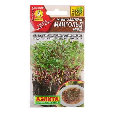 Семена Микрозелень Мангольд микс, 5 г - Фото 1