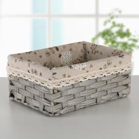 Корзина для хранения плетёная Доляна «Полянка», 27×21×12 см, большая, цвет серый