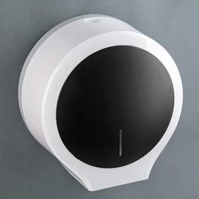 Диспенсер туалетной бумаги 29×26×13 см, втулки 5.7 см и 4.5 см, пластик, цвет белый с чёрным