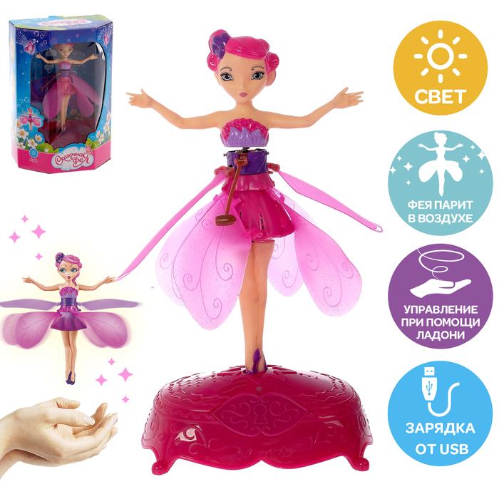 """Кукла летающая и парящая """"Сказочная фея Лилия"""", световой эффект, работает от батареек, USB-кабель, МИКС"""