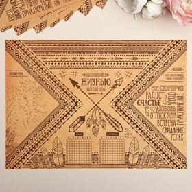 Набор 'Наслаждайся жизнью', бумажные салфетки, 10 шт., 35 х 25 см Ош