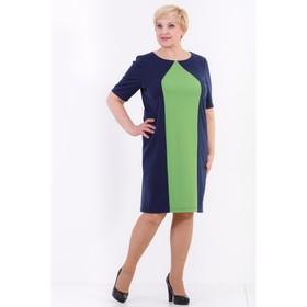 Платье-футляр, размер 58, цвет синий