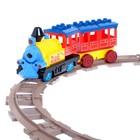 Железная дорога-конструктор «Автоматический паровозик», световые и звуковые эффекты - Фото 2