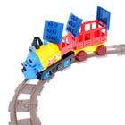 Железная дорога-конструктор «Автоматический паровозик», световые и звуковые эффекты - Фото 3
