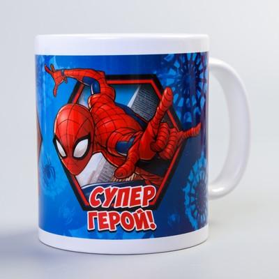 """Кружка """"Супер герой!"""", Человек-паук, 350 мл - Фото 1"""