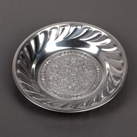 Тарелка «Фарида», d=18 см Ош