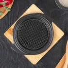 Сковорода «Круг. Восток Гриль», d=15 см, на деревянной подставке - Фото 1