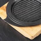 Сковорода «Круг. Восток Гриль», d=15 см, на деревянной подставке - Фото 2