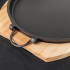 Сковорода «Круг», со съемными ручками, на деревянной подставке - Фото 2