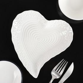 Блюдо сервировочное «Сердце», 17×16×2 см