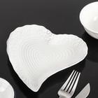 Блюдо сервировочное «Сердце», 17×16×2 см - Фото 2