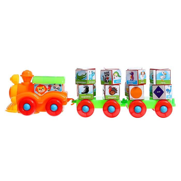 Паровозик «Пушистый рейс» с кубиками «Изучаем животных, формы и цвета»