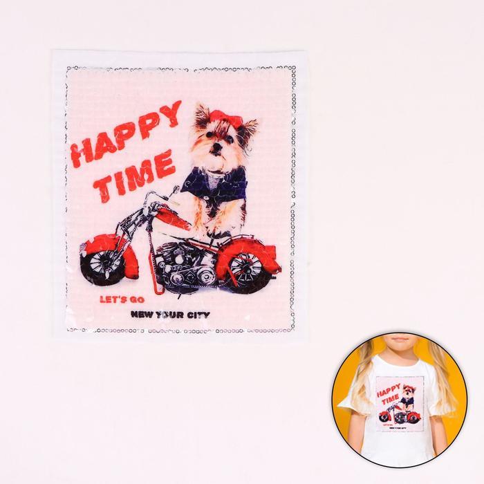 Аппликация из пайеток «Собака на мотоцикле», 21,2 × 18,5 см