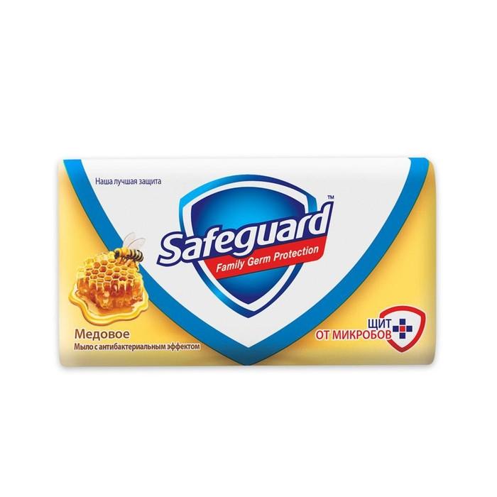 Мыло туалетное SafeGuard «Медовое», антибактериальное, 90 г
