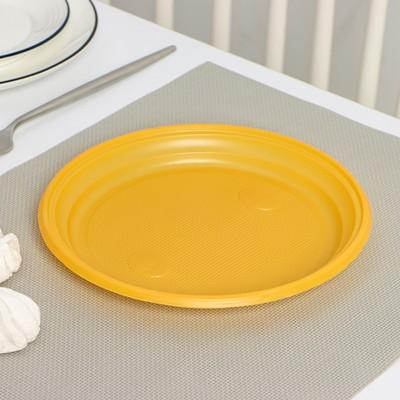 Тарелки одноразовые, d= 21 см, цвет жёлтый, 12 шт/уп