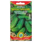 """Семена Огурец """"Монастырский"""", среднеспелый, пчелоопыляемый, 12 шт"""