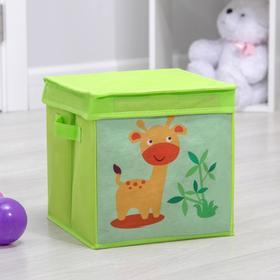 Короб для хранения с крышкой «Жираф», 29×29×29 см, цвет зелёный Ош