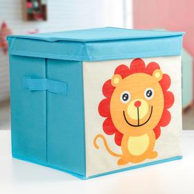 Короб для хранения с крышкой «Львёнок», 24×24×24 см, цвет МИКС Ош