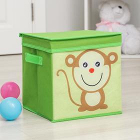 Короб для хранения с крышкой «Обезьянка», 25×25×25 см, цвет жёлтый Ош
