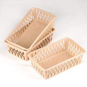 Набор корзин для хранения BranQ Light S, 3 шт: 25,5×15×7,2 см, цвет кофейный