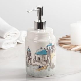 """Дозатор для жидкого мыла """"Города"""", цвет МИКС"""