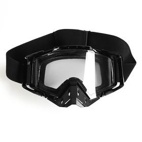 Очки-маска, со съемной защитой носа, стекло прозрачное, черные Ош