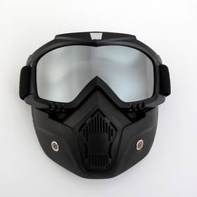 Очки-маска, разборные, стекло хром, черные Ош