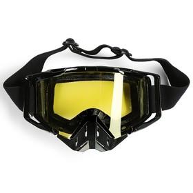 Очки- маска, со съемной защитой носа, стекло желтое, черные Ош