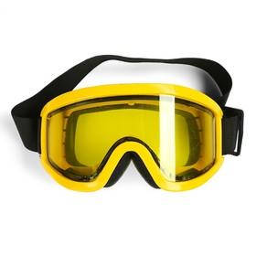 Очки-маска для езды на мототехнике, стекло двухслойное желтое, желтый Ош